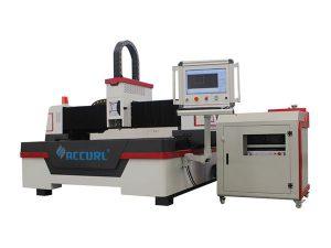 kepingan logam reka bentuk mesin ondustrial, mesin pemotong laser untuk aluminium